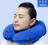 商旅宝 充气睡枕U型旅行U枕旅游用品必备脖枕坐车护颈枕头