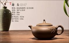 国家级助理工艺美术师 紫砂壶   张丽娟  原矿豆青砂 300cc