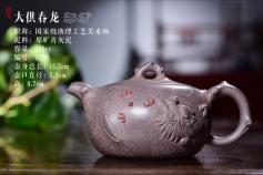 国家级助理工艺美术师 潘胜军 紫砂壶  梦莲