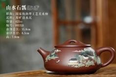 国家级助理工艺美术师紫砂壶 潘胜军 山水石瓢-礼品定制