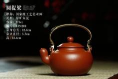 国家级工艺美术师   穆明龙  紫砂壶纯手工制作 圆提梁