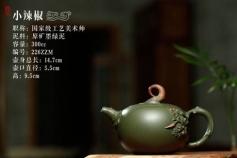 国家工艺美术师 庄永忠