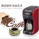 虎牌 咖啡机 ACT-A04C