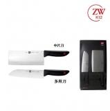 双立人ZW-K12 TWIN Point 中片刀+多用刀-商务礼品