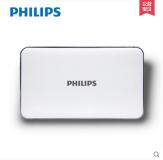 飞利浦移动电源DLP6000 6000mAh-礼品定制
