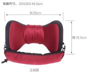 柔先生 二合一旅行枕  R-03A