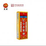 龙虎 红草香精油 LM8S-1803