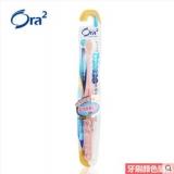 皓乐齿(Ora2) 顶端超细毛 牙刷