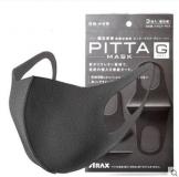 PITTA MASK 日本防尘口罩