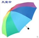 天堂伞 女用遮阳伞 彩虹伞 防晒防紫外线 折叠天然硅胶