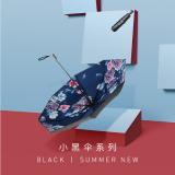 蕉下 小黑伞 BLACK-300 锦绣