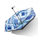 蕉下 遮阳伞 子翡