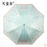 天堂伞 萌萌哒黑兔 黑胶防紫外线伞 三折伞