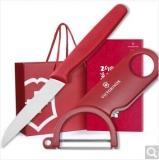 维氏(VICTORINOX)水果刀 削皮刀两件套