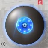 魔光球 空气净化器 魔幻飞碟i-Saucer-B