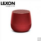 乐上(LEXON)小巧音箱音响 LA113