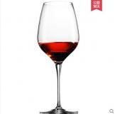 波米欧利(Bormioli)伊莱特葡萄酒杯对杯 ACTB-J001Y