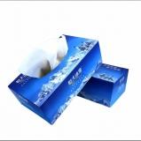广告盒抽 纸巾 订制 促销礼品