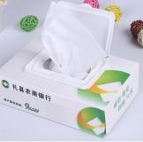 盒装湿巾  订制广告  促销礼品