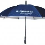 订制广告伞 铝合金拉簧纤维骨配铝直头或铝弯柄  广告促销礼品