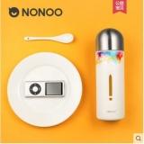 NONOO 音悦杯 NNGP-320-1 -礼品定制
