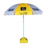 订制广告伞 太阳伞- 广告促销礼品