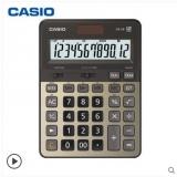 卡西欧计算器 DS-28