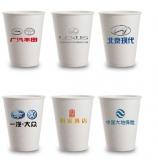 一次性纸杯 广告订制 9盎司 250ML -广告礼品