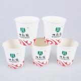 一次性纸杯 广告订制 3盎司 60ML -广告礼品