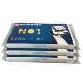 软包纸巾定制(内纸18*18) 纸巾定制