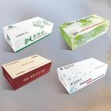 盒抽广告纸巾(120抽) 纸巾定制