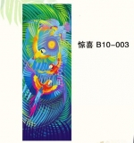 奥罗拉丝巾长巾100*175cmB7系列