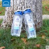 乐扣乐扣HPP721塑料运动水杯健身水壶水瓶便携杯子学生