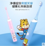 ROAMAN罗曼电动牙刷P3儿童3-12岁智能声波充电式防水美白软毛牙刷-高端礼品定制