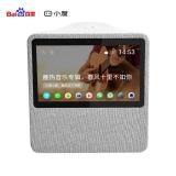 小度音箱小度在家1C 智能音箱AI语音视频-礼品定制