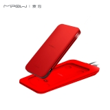 麦泡 MIPOW便充宝苹果MFI认证自带线移动电源iPhone6s/8/x便携充电宝 7000mAh