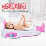 香山婴儿电子称体重秤精准婴儿秤宝宝健康秤婴儿家用身高秤ER7210