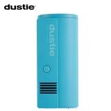 dustie达氏空气净化器家用紫外线杀菌除味卫生间空气消毒机DAS135
