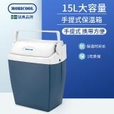 美固新品15L手提式保温箱车载迷你冰箱宿舍用家用小冰箱 XJ-15