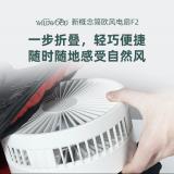 F2收纳式伸缩折叠无线风扇便携式多功能电风扇可充电落地扇
