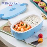 东菱 Donlim 电热饭盒 磁吸加热便当盒 免注水保温饭盒全身水洗 静音加热 DL-1166 麟光蓝